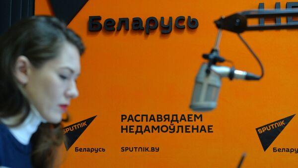 Радыё Sputnik Беларусь - Sputnik Беларусь
