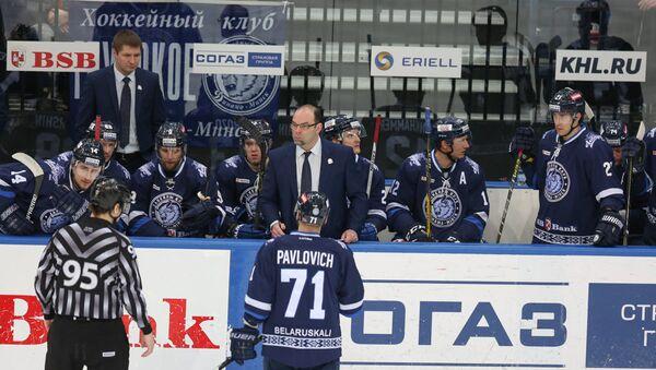 Хоккейный клуб Динамо-Минск в домашнем матче на Минск-Арене - Sputnik Беларусь