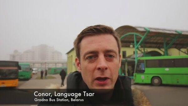 Ірландскі трэвэл-блогер наведаў Беларусь без візы - Sputnik Беларусь