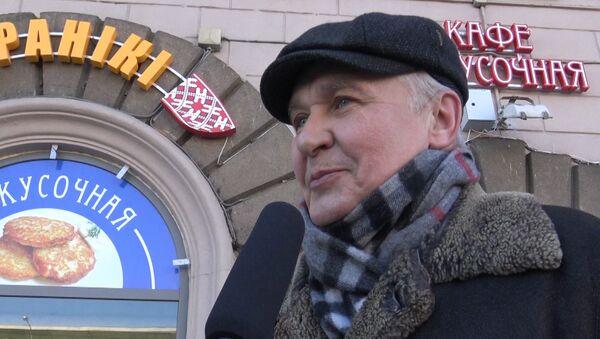 Што беларусы ведаюць пра Абхазію - Sputnik Беларусь
