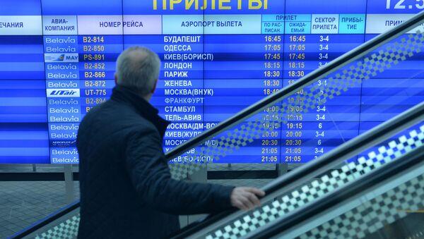 Национальный аэропорт Минск, табло прилета  - Sputnik Беларусь