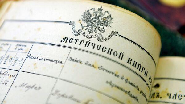 Дакументы Нацыянальнага гістарычнага архіва Рэспублікі Беларусь - Sputnik Беларусь