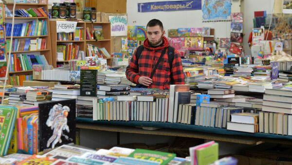 Читающие минчане очень давно знают и любят ярмарку Мир книг - Sputnik Беларусь