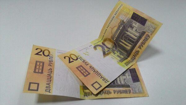 Беларускія грошы наміналам 20 рублёў - Sputnik Беларусь