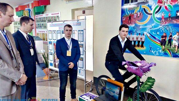 Паўтары гадзіны круціш педалі - тры працуе наутбук - Sputnik Беларусь