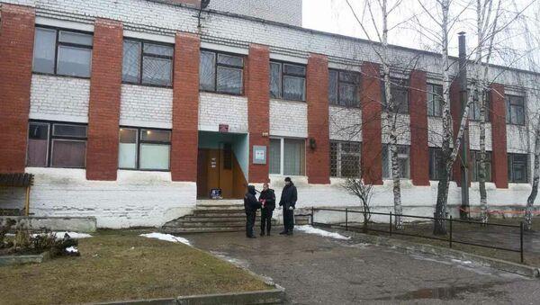 Дом культуры в Фариново, в котором находится отделение банка - Sputnik Беларусь