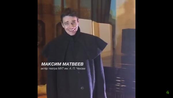 Максім Мацвееў паказаў, як крычыць рысь - Sputnik Беларусь