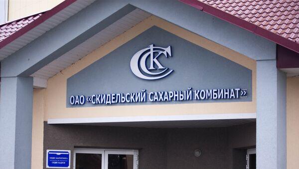 Вход на территорию Скидельского сахарного комбината - Sputnik Беларусь