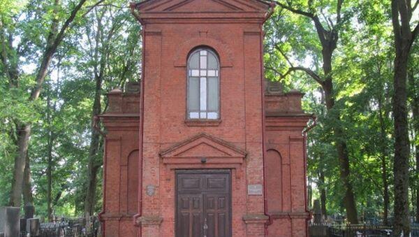 Сайт прысвечаны каталіцкім могілкам у Магілеве стварылі энтузіасты - Sputnik Беларусь