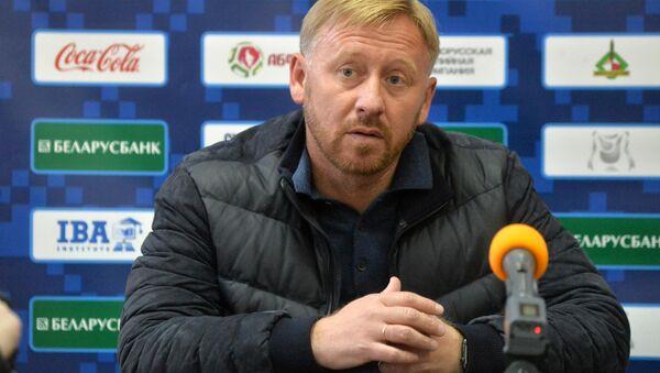 Главный тренер БАТЭ Александр Ермакович - Sputnik Беларусь