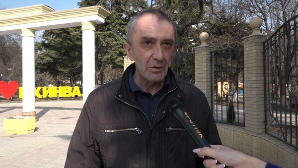 Цхинвальцы удивили своими познаниями о Беларуси - Sputnik Беларусь