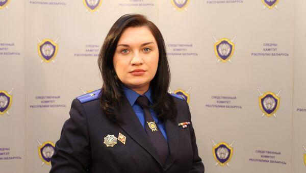 Официальный представитель Следственного комитета Беларуси Юлия Гончарова - Sputnik Беларусь