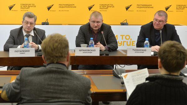 LIVE_Пресс-конференция к визиту главы ПА ОБСЕ в Минск - Sputnik Беларусь