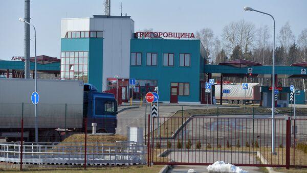 Пункт пропуску Грыгараўшчына на беларуска-латвійскай мяжы - Sputnik Беларусь