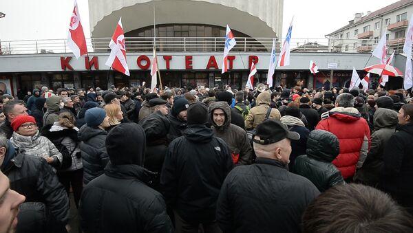 Марш нетунеядцев в Минске: компромисс флагов и музыка анархистов - Sputnik Беларусь