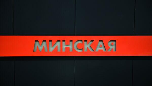 Указальнік на станцыі метро Мінская - Sputnik Беларусь
