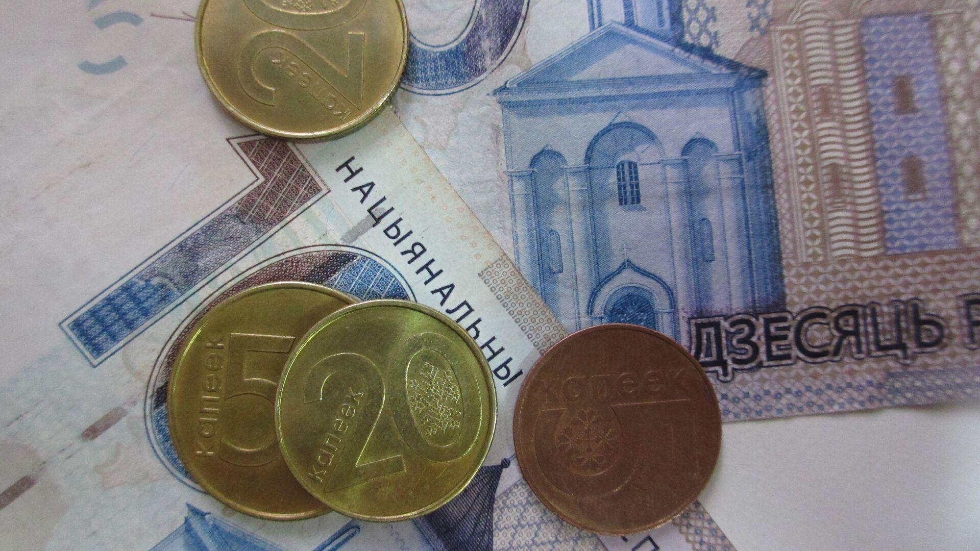 Белорусские деньги - Sputnik Беларусь, 1920, 06.10.2021