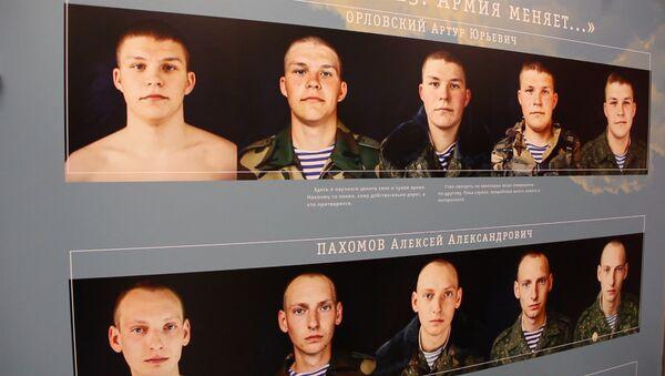 Армия меняет: фотопроект о службе представили в музее ВОВ - Sputnik Беларусь