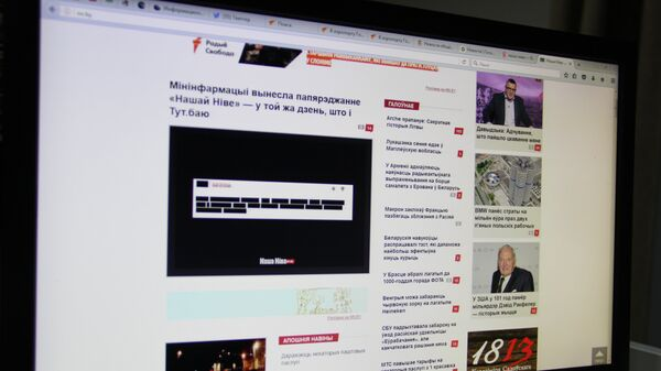 Старонка сайта Наша Ніва - Sputnik Беларусь