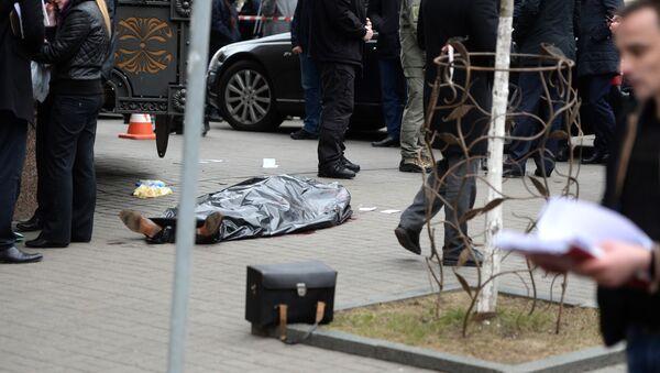 Место убийства бывшего депутата Государственной Думы РФ Дениса Вороненкова в Киеве - Sputnik Беларусь