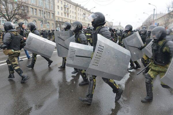 Акция День Воли в центре Минска - Sputnik Беларусь