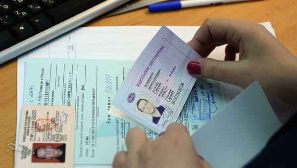 Оформление водительского удостоверения - Sputnik Беларусь