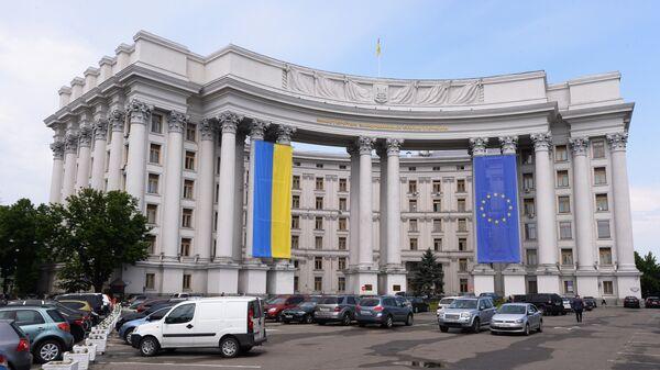 Здание МИДа Украины, архивное фото - Sputnik Беларусь