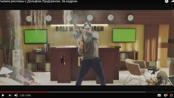 Лундгрэн сеў на шпагат: бэкстейдж са здымак акцёра ад Wargaming - Sputnik Беларусь