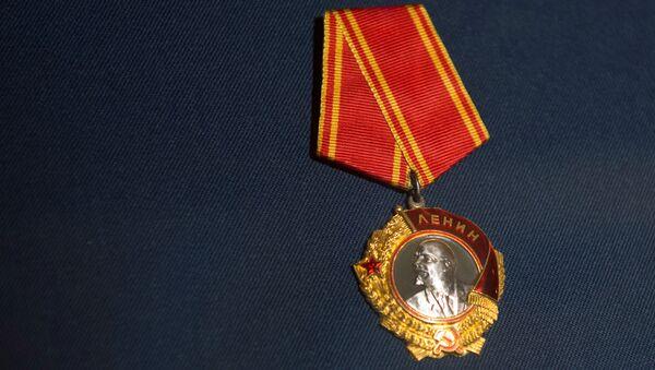 Орден Ленина - Sputnik Беларусь