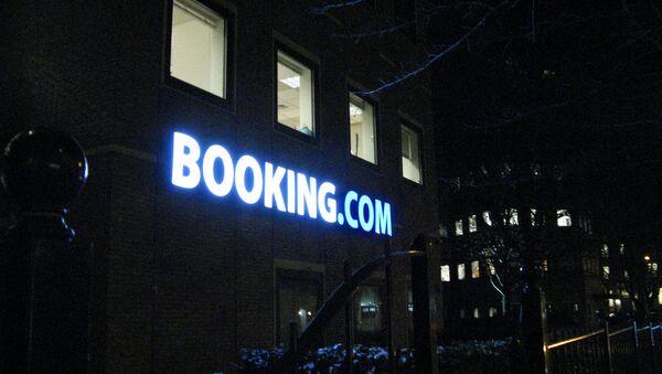 Офис Booking.com, архивное фото - Sputnik Беларусь