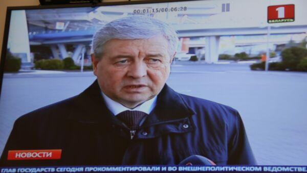 Вице-премьер Беларуси Владимир Семашко - Sputnik Беларусь