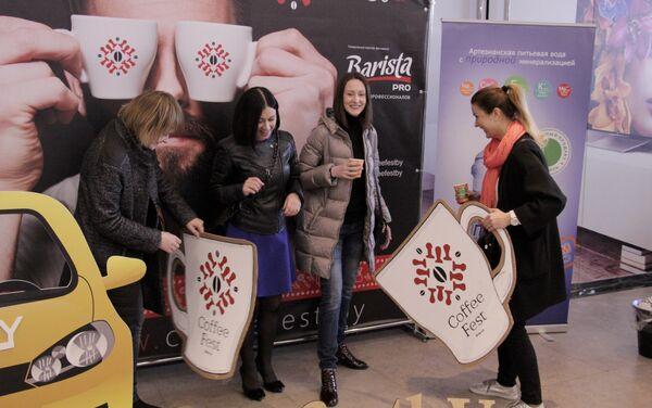 Фестиваль кофе в Минске - Sputnik Беларусь