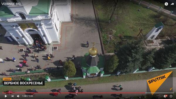 Вербніца з вышыні птушынага палёту - Sputnik Беларусь
