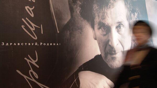 На выставе Марка Шагала ў Траццякоўскай галерэі - Sputnik Беларусь