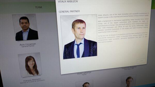 Виталий Арбузов в команде Fenox Global Group - Sputnik Беларусь