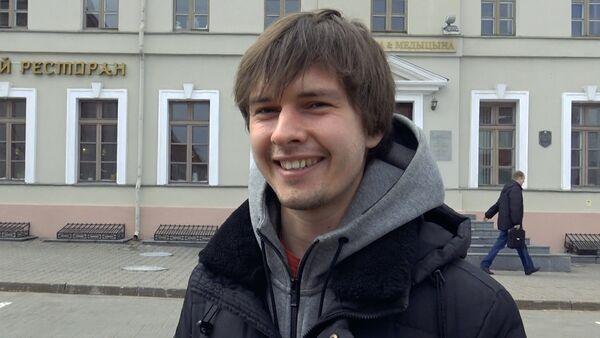 Мінчукі і госці сталіцы зазываюць лета - Sputnik Беларусь