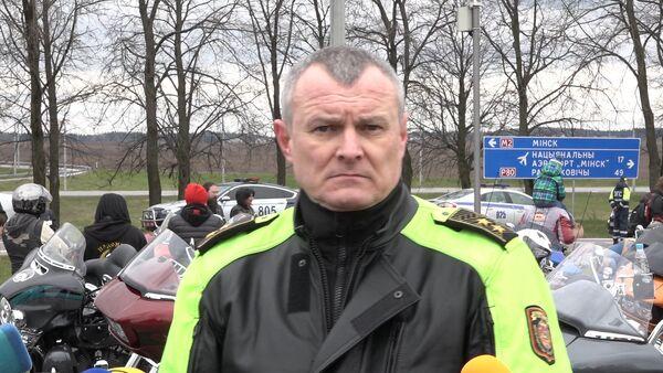 Міністр унутраных спраў Ігар Шуневіч - Sputnik Беларусь
