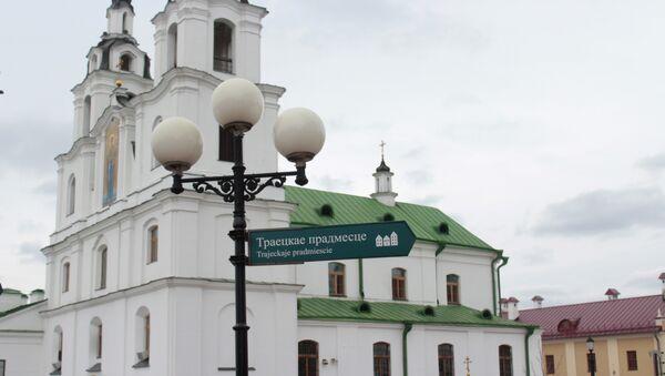 Паказальнік да Траецкага прадмесця ў Верхнім горадзе - Sputnik Беларусь