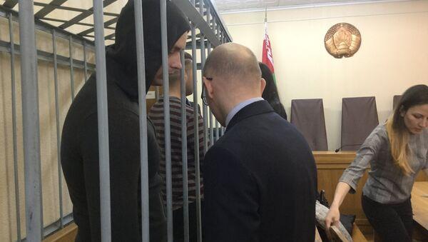 Суд огласил приговор по делу черных риелторов - Sputnik Беларусь