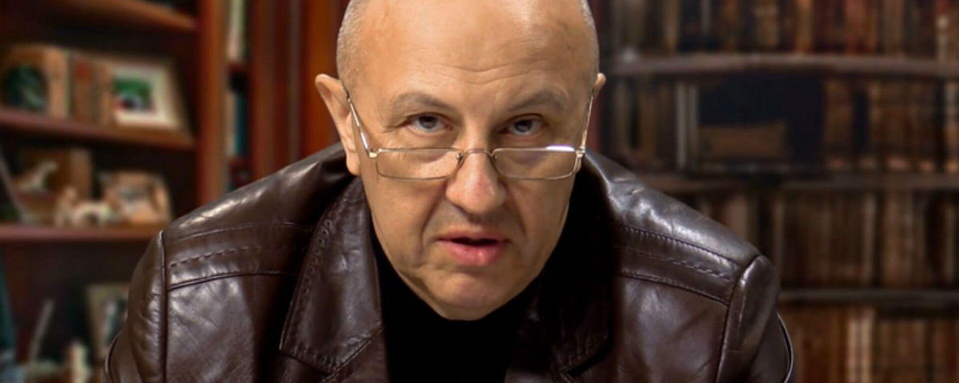 Генеральный директор Института системно-стратегического анализа РФ Андрей Фурсов - Sputnik Беларусь, 1920, 25.02.2021