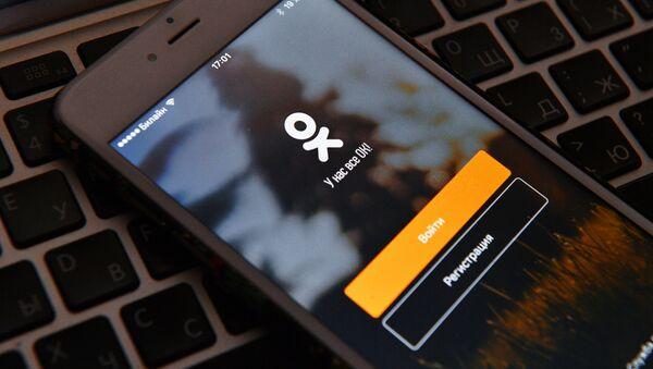 Аднакласнікі стварылі версію інтэрфейса на беларускай мове - Sputnik Беларусь