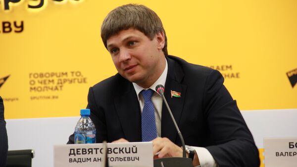 Вадзім Дзевятоўскі - Sputnik Беларусь
