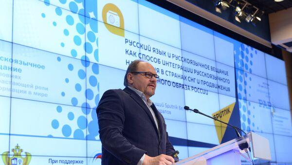 Ведущий радио Sputnik Беларусь Вячеслав Шарапов выступил на Международном форуме русскоязычных вещателей - Sputnik Беларусь