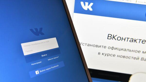 Социальная сеть Вконтакте - Sputnik Беларусь