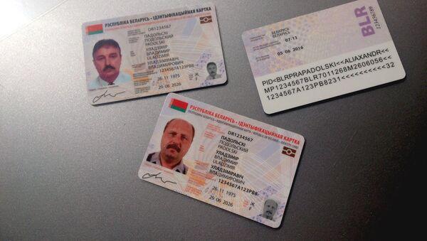 Образцы ID-карт - Sputnik Беларусь