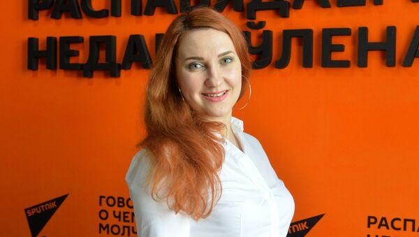 Псіхолаг Аксана Мясніква - Sputnik Беларусь