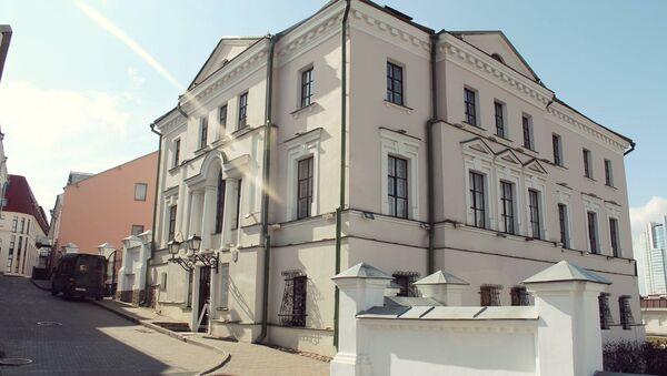 Музей гісторыі тэатральнай і музычнай культуры - Sputnik Беларусь
