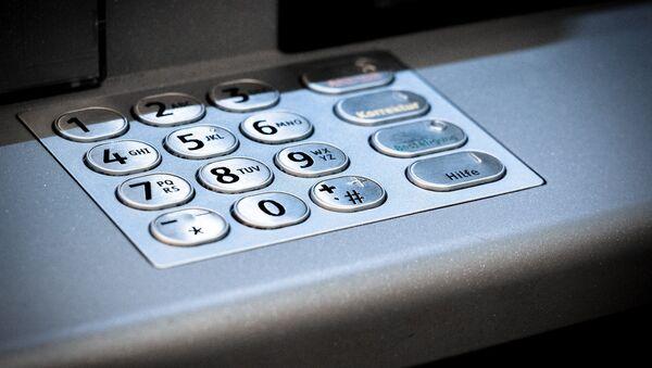 Клавиатура банкомата, архивное фото - Sputnik Беларусь