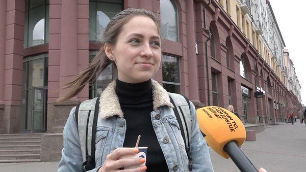 Апытанне Sputnik: што вы зробіце з лішнім выхадных днём? - Sputnik Беларусь