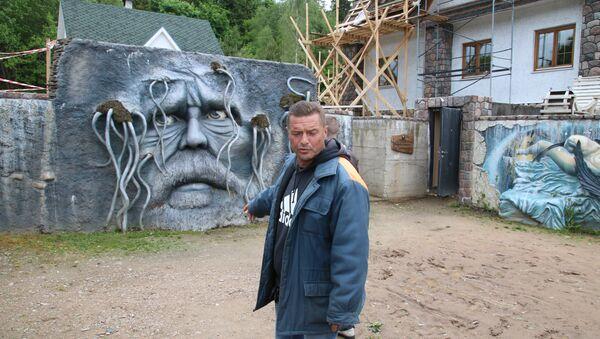 Сяргей Коваль - Sputnik Беларусь